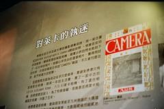 CAMERA (Danny Chou) Tags: leica black film speed 50mm gold kodak ii 200 mp f2 ttl ser 北埔 ae sp2 rf viewfinder m7 黑色 cooke 072 負片 50mmf2 rangerfinder panchro 銀鹽 電影鏡頭 連動測距
