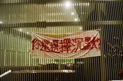 39780037 (noirturps) Tags: hongkong studentstrike 922