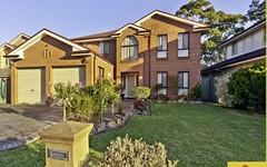 100 Eskdale Street, Minchinbury NSW