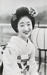 Maiko Fukusuke (Blue Ruin 1) Tags: japan japanese 1930s kyoto postcard maiko geiko geisha fukusuke kanzashi hairornament apprenticegeisha obiage kyomaiko kyotoapprentice