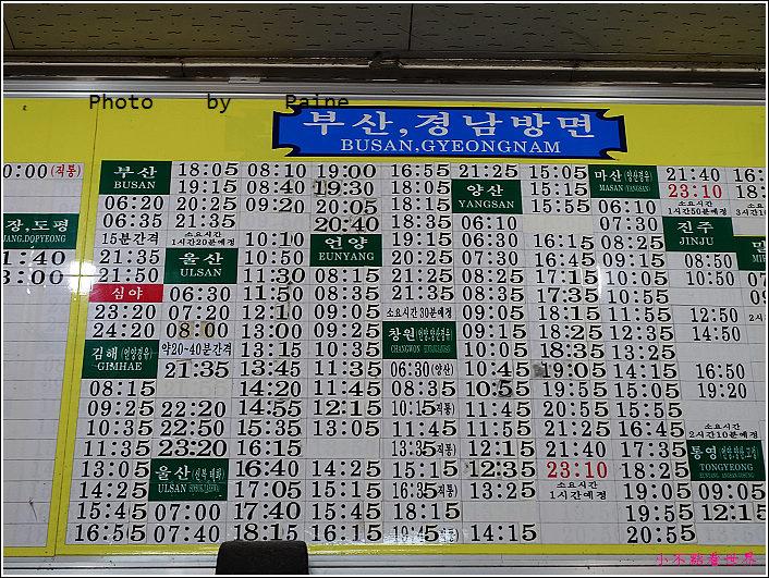 01首爾 慶州 (7).JPG