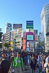 Shibuya (Tokyo - ) (Doncardona) Tags: shibuya  tokyo tokio  japan japon nippon nihon  asia asiatrip worldtraveler jpworldtraveler travel trip adventure journey nikon nikon3100 3100