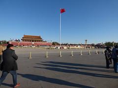 China - Beijing - Forbidden City & Tiananmen Square (21) (pensivelaw1) Tags: china tiananmensquare beijing