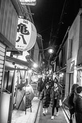 Ponotocho (----------------------xxx-----------------------) Tags: japan japon nihon nippon asia eastasia travel november 2016 autumn fall fujinon fuji xe1 japanese nihonjin asian world fujifilm xmount csc photos photography digital