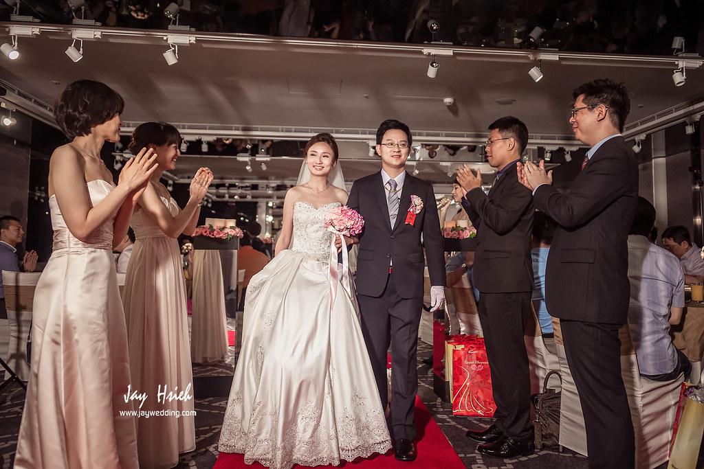 婚攝,台北,晶華,周生生,婚禮紀錄,婚攝阿杰,A-JAY,婚攝A-Jay,台北晶華-120