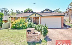 112 James Cook Drive, Kings Langley NSW