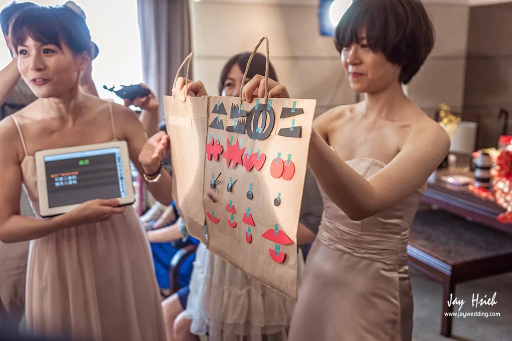 婚攝,台北,晶華,周生生,婚禮紀錄,婚攝阿杰,A-JAY,婚攝A-Jay,台北晶華-034