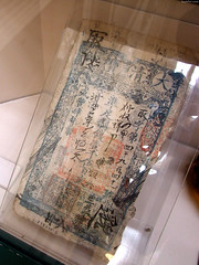 "Chinese Paper money from 1850 • <a style=""font-size:0.8em;"" href=""http://www.flickr.com/photos/34843984@N07/15537422111/"" target=""_blank"">View on Flickr</a>"