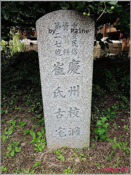 12校村 (19).JPG