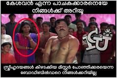 Mr.Ponjikkara, the heartthrob :P #icuchalu #movies Credits: Lallu Vishnu ICU (chaluunion) Tags: icuchalu icu internationalchaluunion chaluunion