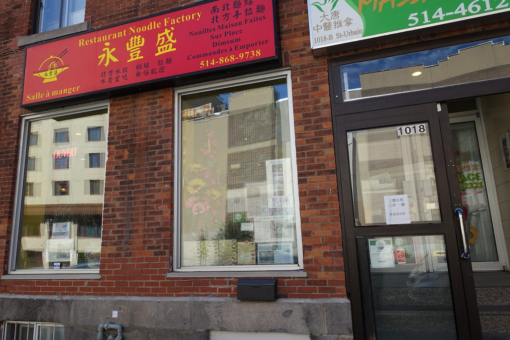 Best Thai Food Downtown Montreal