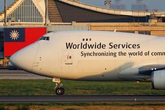 United Parcel Service [5X][UPS] / N575UP / 747-44AF / RCTP (starger64) Tags: canoneos1dmrakiv ef40056l eftc14xiii rctp tpe taoyuantaiwaninternational  ups  n575up boeing74744af boeing 747 747400 744f cargo aviation aircraft airplane arlines unitedparcelservice