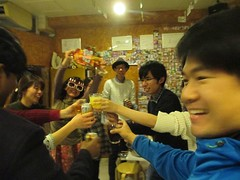 1816 11   e have party tonight,Lets join us. You will be happy. Backpackers from all over the (yokohama hostel village) Tags:    1816 11   e have party tonight lets join us you will be happy backpackers from all over world families visiting japan those working holidays artists students yuzu fans yokahama daystar guest