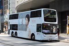 Citybus 8121 NW1633 (Eau Thermale Avene) (Howard_Pulling) Tags: hongkong bus 2016 september hk china buses howardpulling nikon d7200 camera picture transport asia