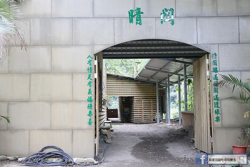 泰安戀情溫泉民宿神畫峽谷185