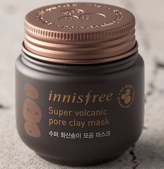 Indulge and Invigorate Your Skin With Innisfree Mask (MyTopFace) Tags: cleanser detox dry exfoliator globalbeautyawards herbs jewelry mask moisturize natural necklace oil oily pendant pores sebum serum skincare tea
