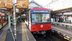 fullsizeoutput_225 (johnraby) Tags: kyoto trains railways keage incline randen umekoji railway museum eizan