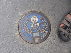 Onagawa mini manhole (Stop carbon pollution) Tags: japan 日本 touhoku 東北 miyagiken 宮城県
