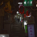 Tokyo 3326 thumbnail
