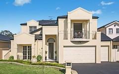 82 Prairie Vale Road, Bossley Park NSW