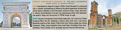 Skopje, FYROM's nationalist delusions & the real Macedonia #Vardarska #acedonia (Macedonia Travel) Tags: history ex greek ancient republic propaganda great greece macedonia ohrid socialist alexander nationalist philip yugoslavia nationalism stip nikola matka gostivar skopje fyrom macedon macedonian mavrovo prilep bitola gevgelija struga veles vardar strumica heraclea debar kumanovo tetovo banovina negotino pseudohistory lyncestis gruevski pseudomacedonian kavadarsi macedoniablog 15702104n