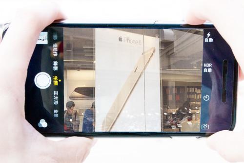 [攝影小教室] 別說什麼自拍神器了!四個撇步讓你知道 iPhone 6 Plus 才是最棒的自拍神器!其他 iPhone 也適用喔!