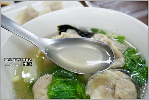 上海黑豬麵食館19.jpg