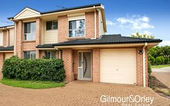 1/34 Stave Place, Kellyville Ridge NSW