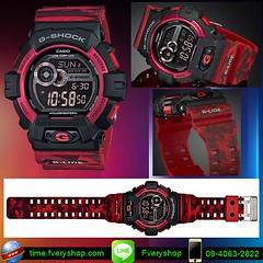 G Shock GLS 8900CM 4