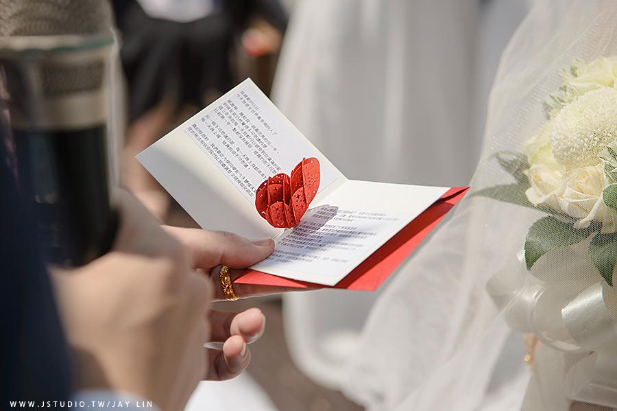 婚攝 星享道 婚禮攝影 戶外證婚 JSTUDIO_0103