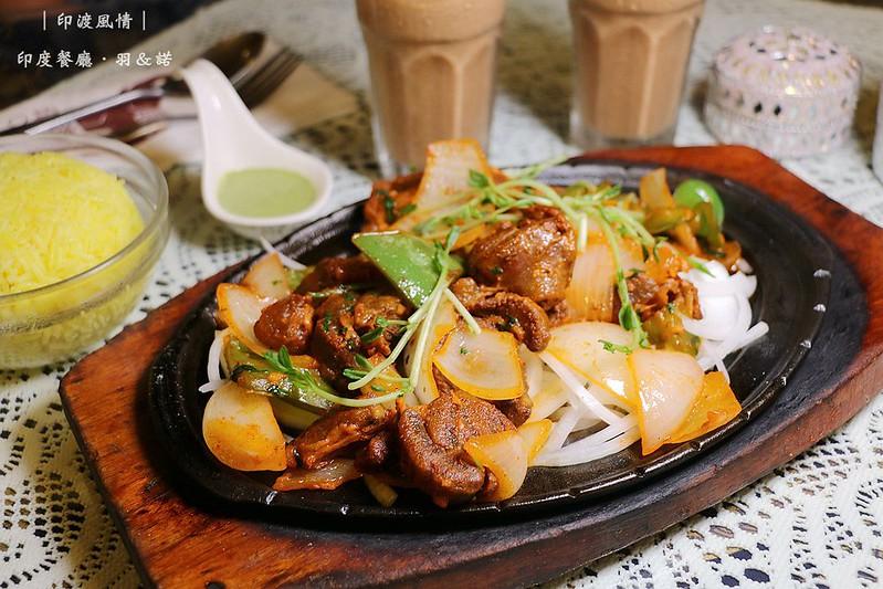 印渡風情台北印度餐廳印度料理師大異國料理05