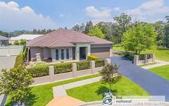 23 Calancra Avenue, Cameron Park NSW