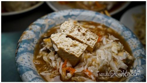 領帶臭豆腐20-1.jpg