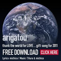 2011.12.07_Arigatou (Namie Amuro Live ♫) Tags: namie amuro 安室奈美恵 arigatou giftsong thanktheworldforlove digitalsingle facebook cover singlecover