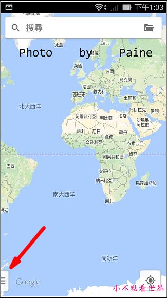 我的地點 (4).jpg