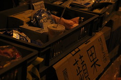 (marjooorie_l) Tags: hk umbrella hongkong midnight revolution democracynow studentstrike umbrellarevolution umbrellamovement hkclassboycott hkmovement