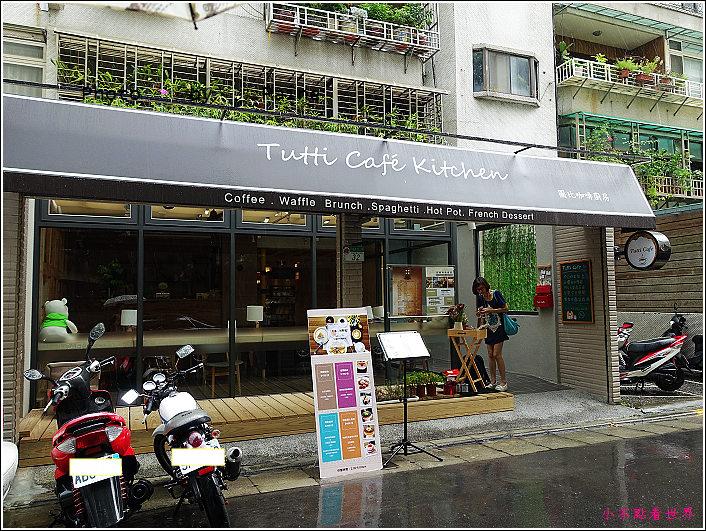 台北tutti cafe (1).JPG