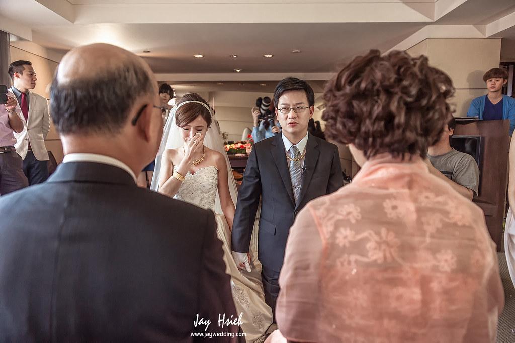 婚攝,台北,晶華,周生生,婚禮紀錄,婚攝阿杰,A-JAY,婚攝A-Jay,台北晶華-070