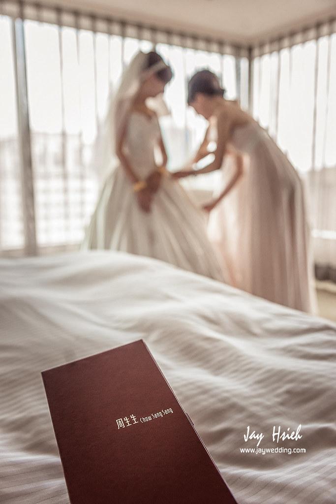 婚攝,台北,晶華,周生生,婚禮紀錄,婚攝阿杰,A-JAY,婚攝A-Jay,台北晶華-025