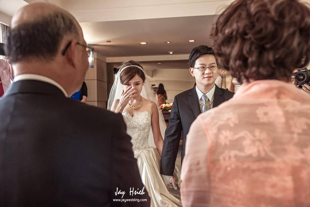 婚攝,台北,晶華,周生生,婚禮紀錄,婚攝阿杰,A-JAY,婚攝A-Jay,台北晶華-066