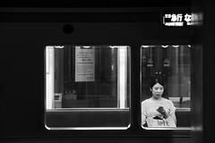 (cherco) Tags: street city blackandwhite window girl station japan night composition canon ventana noche airport kyoto alone chica metro ciudad wait  lonely kioto reflexions aeropuerto japon reflejos composicion 60d aloner