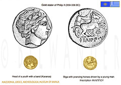 "Macedonia, ancient macedonian gold stater with greek inscription ""ΦΙΛΙΠΠΟΥ"" (of Philip) (Macedonia Travel & News) Tags: macedonia ancient culture vergina sun thasos island kavala philippi orthodox republic nato eu fifa uefa un fiba aegeanmacedonia greecemacedonia macedonianstar verginasun aegeansea macedoniapeople macedonians peopleofmacedonia macedonianpeople mavrovo macedoniablog 2720962n macedoniagreece makedonia timeless macedonian macédoine mazedonien μακεδονια македонија travel prilep tetovo bitola kumanovo veles gostivar strumica stip struga negotino kavadarsi gevgelija skopje debar matka ohrid heraclea lyncestis"