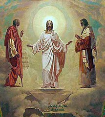 Gospel of St. Matthew 17 1-8 - Jesus was transfigured on Mount Tabor - By Amgad Ellia 14 (Amgad Ellia) Tags: st by was matthew jesus mount tabor 17 18 gospel amgad ellia transfigured