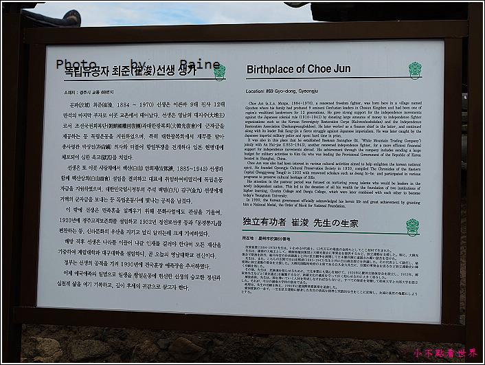 12校村 (16).JPG