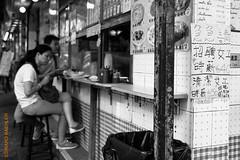 Hongkong (Edi Bhler) Tags: edi ferien hongkong menschen strassenszene outhongkongbw people persons streetlife nikond810 24120mmf4