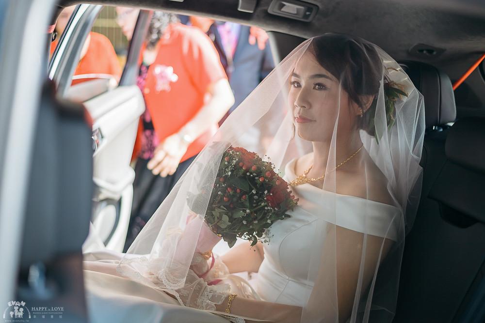 婚攝-婚禮記錄_0071