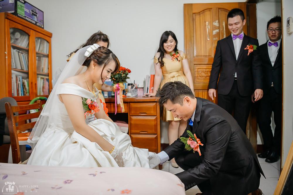 婚攝-婚禮記錄_0047