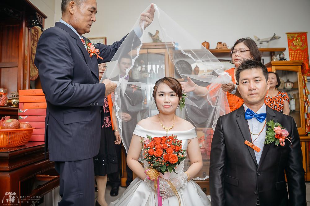 婚攝-婚禮記錄_0066