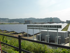 Solar powered recovery (Stop carbon pollution) Tags: japan  honshuu  touhoku  iwateken