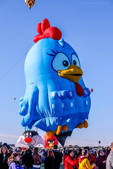 Balloon Fiesta 2016 | Lottie Dottie Bird | Morning Ascension, 6:57AM (Facundity) Tags: albuquerqueinternationalballoonfiesta albuquerque balloonfiestapark balloonfiesta2016 aibf newmexico lottiedottie hotairballoons specialshapesrodeo specialshapes blue outdoorphotography ef70200mmf4lisusm canon5dmkiv